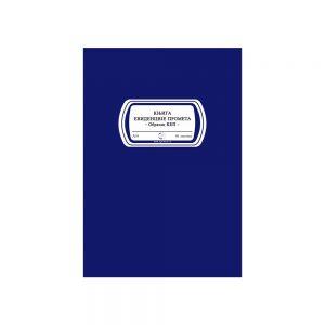 Knjiga KEP