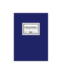 knjiga-evidencije-sluzbenih-putovanja-a4