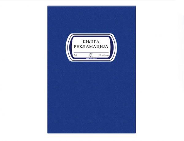 knjiga reklamacija